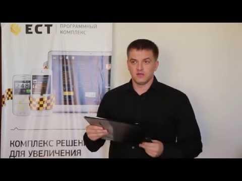 Официальное открытие диспетчерской службы такси Везет в Костроме