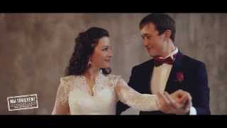 видео Знаменитый свадебный танец