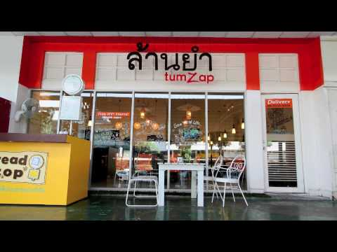 RCA (Royal City Avenue) - Bangkok, Thailand ... Day-time activities
