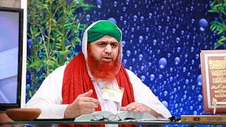 Video Madani Phool - Mera Peer Meera Peer   -   Maulana Muhammad Imran Attari download MP3, 3GP, MP4, WEBM, AVI, FLV Mei 2018
