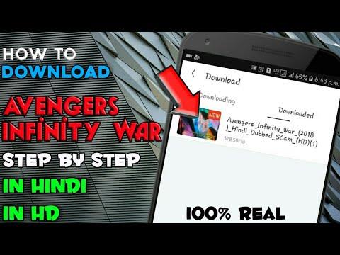 Download Download   Avengers Infinity War   In Hindi   In Hd   Infinity War Kaise Download Kare Tech Elahi