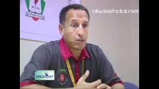 Salgaocar 1-2 AL-Wehdat [A.F.C Highlights]