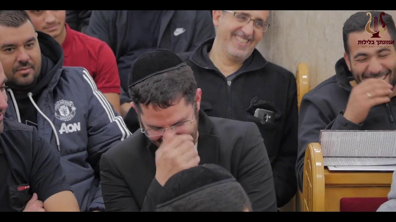 הרב רונן שאולוב   מנשה מלך יהודה   היהודי שלא היה רשע ממנו בכל העולם ! תחילתו וסופו ! עפולה 8 19