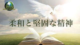 2015年03月28日説教 ホームページ ▻ http://srministry.com Facebook ▻ ...