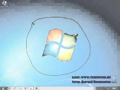 ножницы Windows