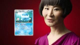 ポケモンいえるかな?を片桐さんが歌っている動画です。