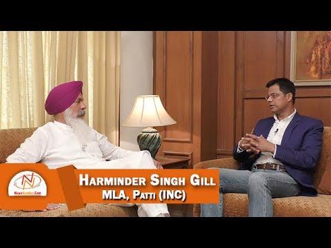 Interview of Harminder Singh Gill, MLA, Patti (INC)