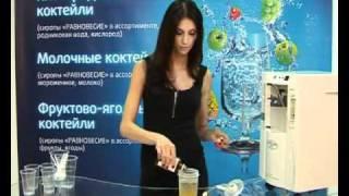 Как готовить кислородный коктейль
