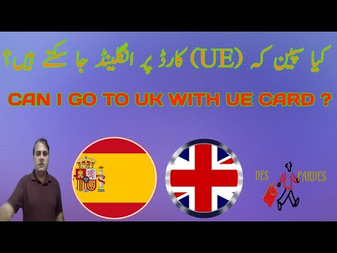 Can I Live And Work In Uk With UE Card | Spain Immigration News | Spain Immigrants News| Urdu/Hindi