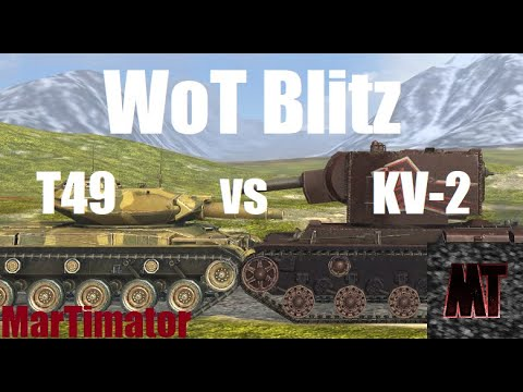 KV-2 Vs T49: Face The Derp #17