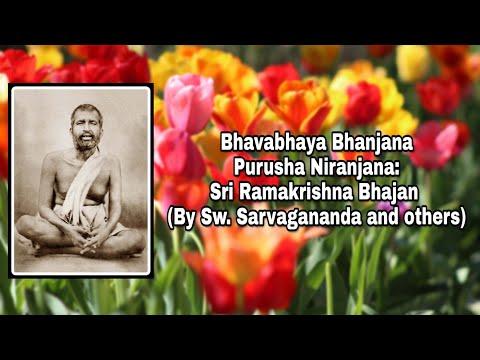 Bhavabhaya Bhanjana Purusha