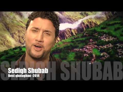Best Afghan Qataghani ever! 2015-Mast -AROOSI-SONG  by Sediqh Shubab (1)
