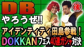 ベジータ&ラディッツが『DB』に挑戦! 今回は野沢雅子(アイデンティテ...
