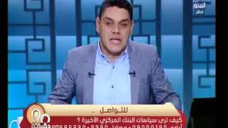 فيديو.. معتز عبدالفتاح: السعر الحقيقي للجنيه أمام الدولار يفوق سعره الحالي بمراحل