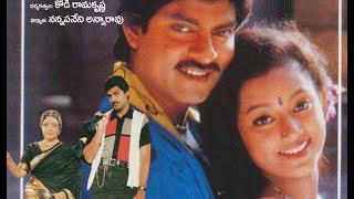 Pelli Kanuka Telugu Movie 1960 | Full Length Old Movies | Super Hit Telugu Movies