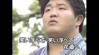 「男の土俵」 再投稿です。 村田英雄の歌の中では、取り分け好きな歌です。