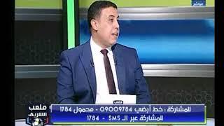 أحمد الشريف يوجه سؤال مُحرج جدا لـ د.محمد يحيي بعد فوز