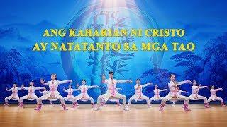 """Dumating na ang Kaharian ng Diyos """"Ang Kaharian ni Cristo ay Natatanto sa mga Tao"""""""