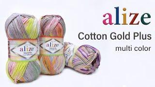 Alize Cotton Gold Plus Multicolor. Обзор пряжи.