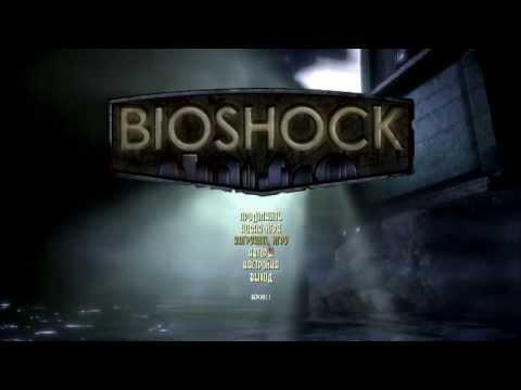 Bioshock - Нет звука в игре.