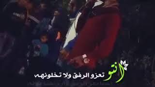 مقطع دحيه انتو تعزوا الرفق ولا تخلونه تصمييم ولا اروع