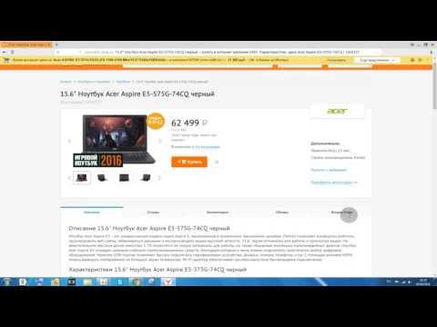 Ноутбук Acer Aspire E5 575G 74CQ