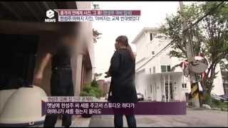 Repeat youtube video e-NEWS - Ep.1668 : 한성주! 그녀가 한국에 머물고 있다? 극비 입국을 추격하라!
