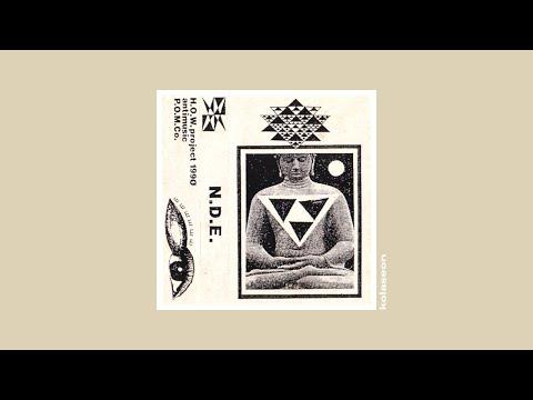 N.D.E. - Near Death Experience (1990) [H.O.W. Project] [Full Album] [dark/ritual ambient, drone]