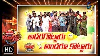 Jabardasth   5th July 2018   Full Episode   ETV Telugu
