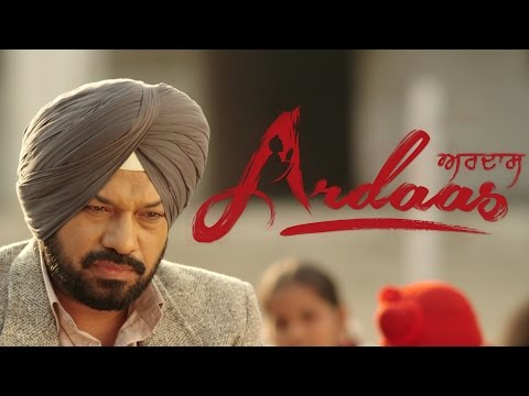 Gurpeet Ghuggi || Gippy Grewal || Ardaas Movie Scene || Punjabi Movies 2016