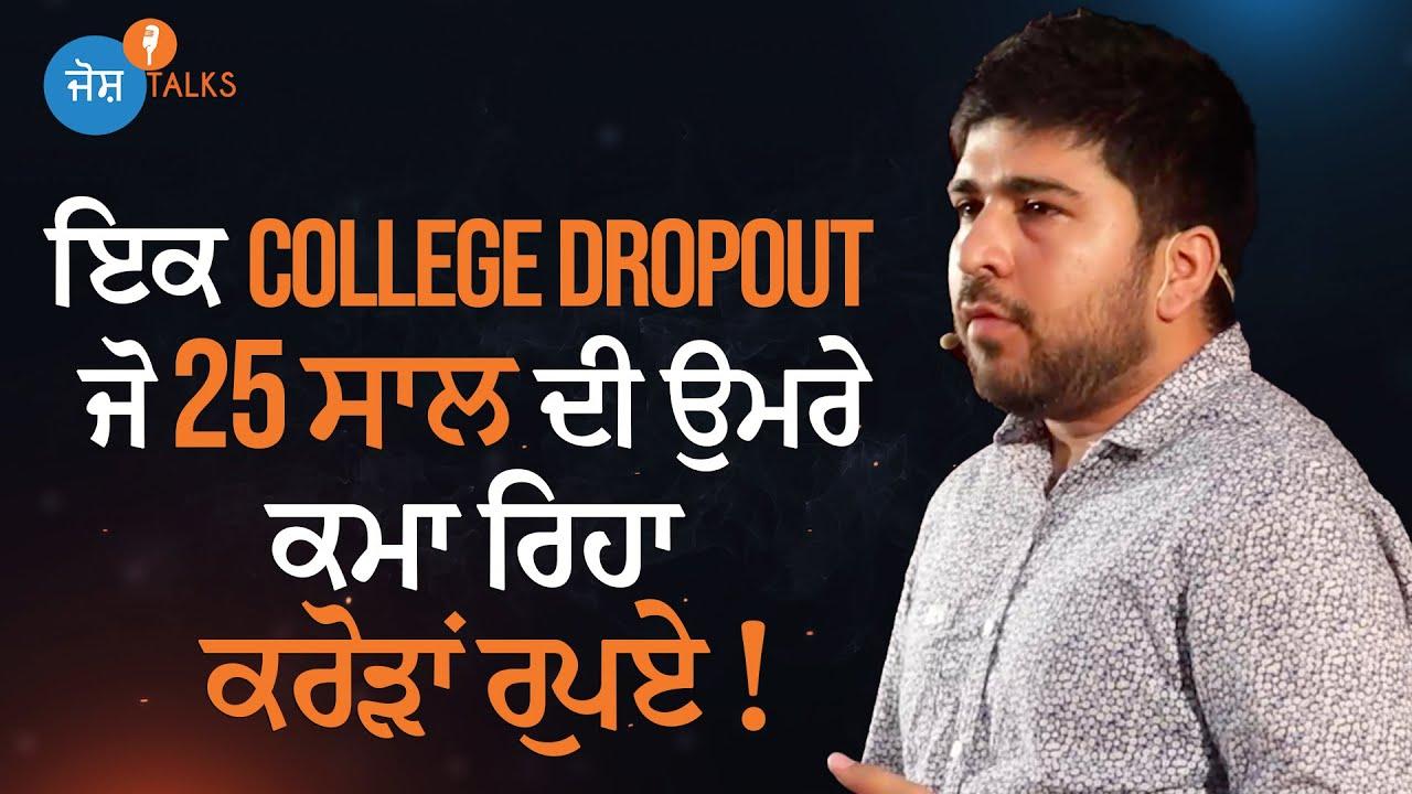 Download Successful Businessman ਬਨਣ ਲਈ ਇਹ 6 ਗੱਲਾਂ ਯਾਦ ਰੱਖਿਓ | Mandeep Singh | Josh Talks Punjabi