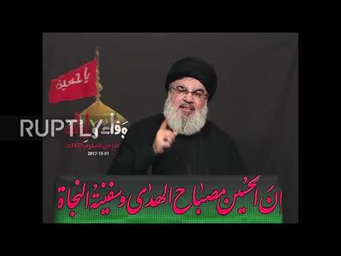 Lebanon: Hezbollah chief warns Israel of war in Ashura speech