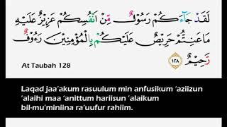 Bacaan surah at Taubah ayat 128 129