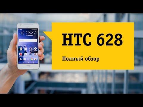 Все модели телефонов HTC, каталог с ценами и фото