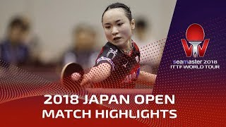 Ito Mima vs Wang Manyu | 2018 Japan Open Highlights (Final)
