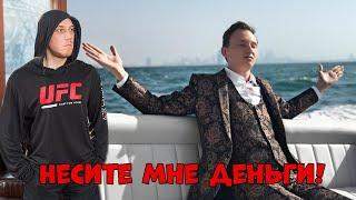 Артём Маслов разоблачениеПсевдо-миллионер новый развод