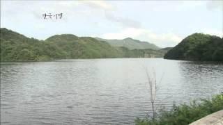 한국기행 - Korea travel_진천_천년 농다리 세월을 잊다 _20110903_EP01_#003