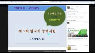 HƯỚNG DẪN TẢI ĐỀ THI 제 7회( 제 47) - TRONG NHÓM TOPIK II - OFFLINE