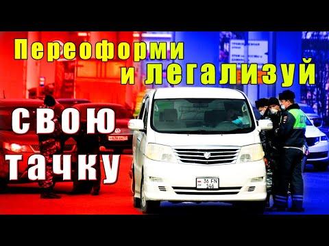 Авто из Армении 2021: легализовали и переоформили машины клиентов из РФ