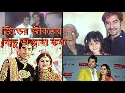 নায়ক জিৎ এর জীবন কাহিনী  Benagali Actor Jeet Biography  Jeet and Mohona Ratlani