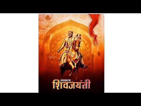 shivjayanti-status।shivray-status।shivaji-maharaj-status।19-february-status।whatsapp-status।trending