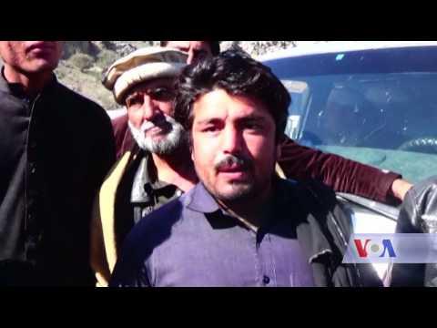 Latest in Torkham border closure  - VOA Ashna