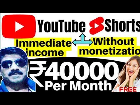 YouTube shorts se paise kaise kamaye | shorts earning tricks