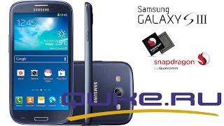 Samsung GALAXY S3 Neo I9301I обзор ◄ Quke.ru ►