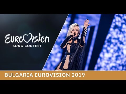 BULGARIA IN EUROVISION 2019: I WILL MISS YOU ❤