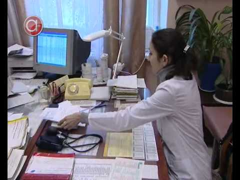 Молодые врачи в городской поликлинике