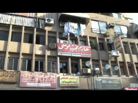 Holy Land Cruise. Port Said and Cairo. Egypt. Part 4