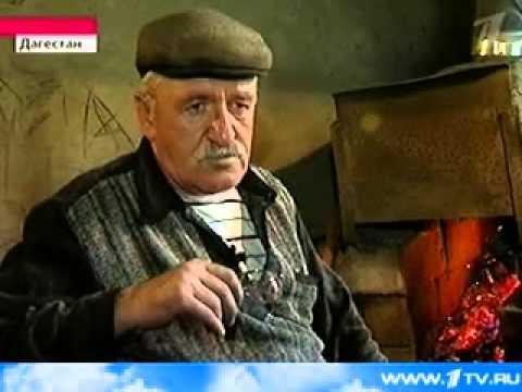 Mастер-оружейник разгадал секрет кавказских клинков.