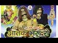 Download New Rajasthani  Film-
