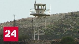 В мире осудили признание Вашингтоном суверенитета Израиля над Голанскими высотами - Россия 24
